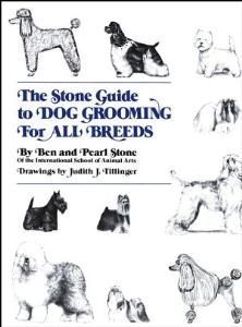Picture of Stone Guide to Grooming for All Breeds (1st Ed) (The)