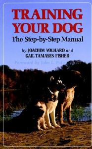 Picture of Training Your Dog: The Step Buy Step Manual